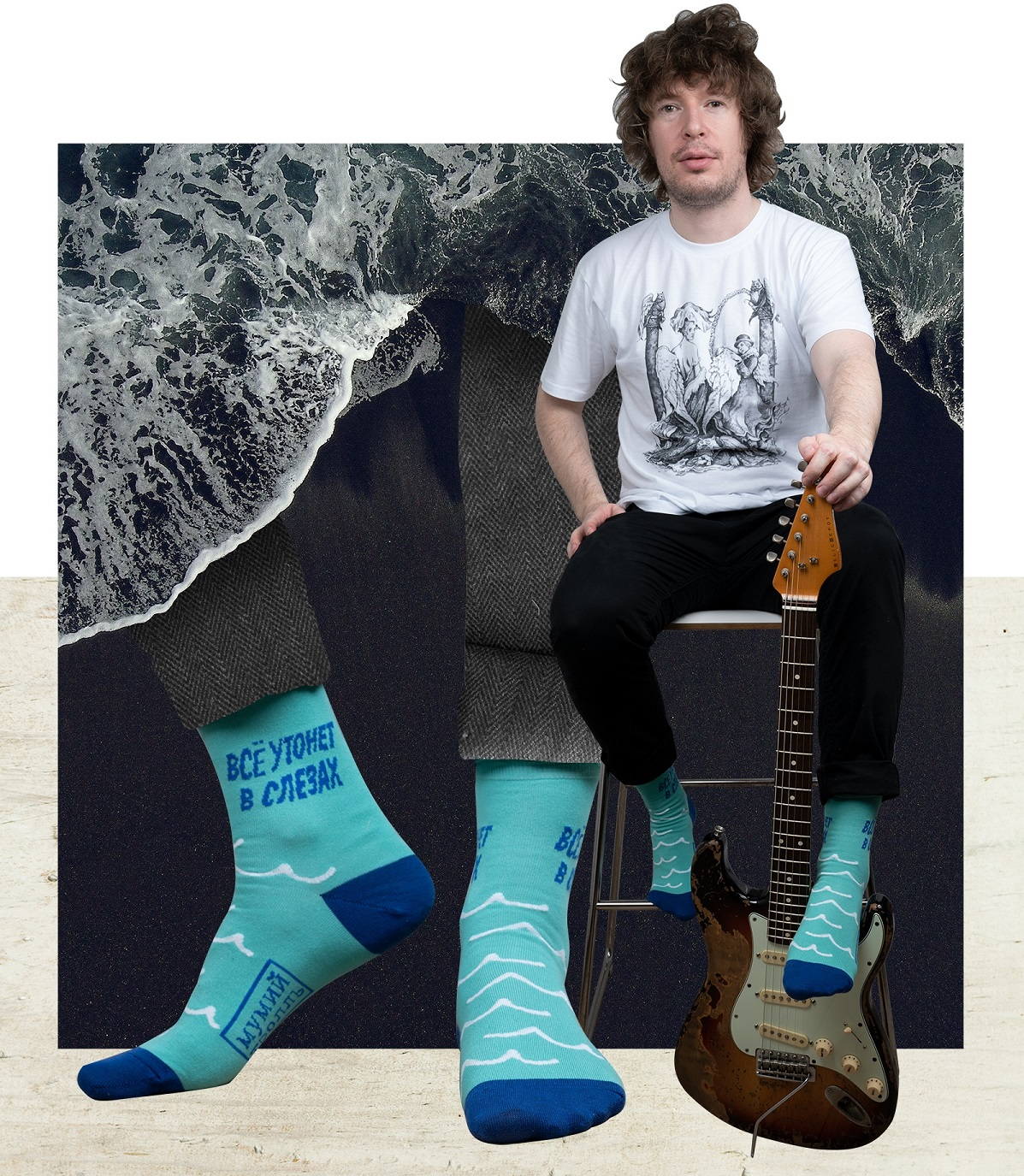 Мумий Тролль x St.Friday Socks